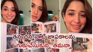 Tamannah Shared Her Childhood Memories | Album Photos - RAJSHRITELUGU