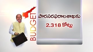 AP Budget 2014 for Human Resource Development : TV5 News - TV5NEWSCHANNEL