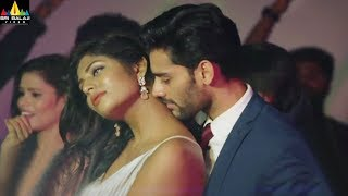 Premaku Raincheck Movie Trailer | Abhilash Vadada, Priya Vadlamani | Sri Balaji Video - SRIBALAJIMOVIES