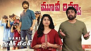 Gang Leader Movie Review | RJ Kajal | Nani | Kartikeya | Priyanka | Priyadarshi | Raghu Babu - IGTELUGU