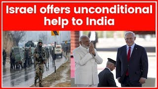 Israel offers unconditional help to India, says no limit to assistance to fight terror - NEWSXLIVE
