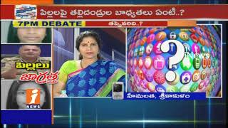 Special Debate On Youths Turns To Criminals Over Social Media Effects | Part-1 | iNews - INEWS