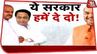 क्या Karnataka-MP की सरकारों को BJP गिराना चाहती है? देखिए Dangal Rohit Sardana के साथ - AAJTAKTV