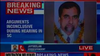 Judge Loya case: Arguments inconclusive during hearing in SC - NEWSXLIVE