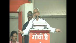 Laalten Ki Zarurat Bihar Mein Khatam Ho Gayi: Nitish Kumar - ABPNEWSTV