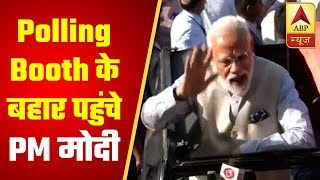 Weapon of terrorism is IED, strength of democracy is voter ID: PM Modi - ABPNEWSTV