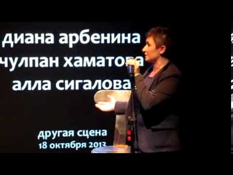 lesbiyskie-klipi-arbeninoy