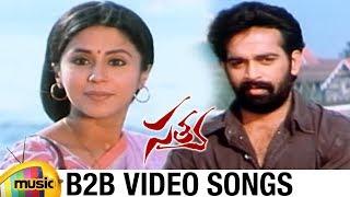 Satya Movie Back 2 Back Video Songs | JD Chakravarthy | Urmila | RGV | Vishal Bhardhwaj |Mango Music - MANGOMUSIC