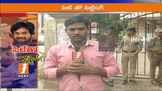 Drug Case | Puri Jagannath Reaches To Excise Office To Appear Before SIT | iNews - INEWS
