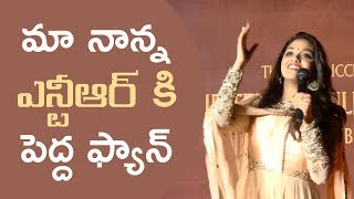 My dad was NTR sir's fan: Keerthy Suresh || Mahanati success party || Nadigaiyar Thilagam - IGTELUGU