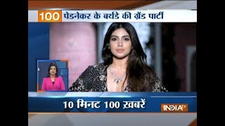 News 100 | July 19, 2018 - INDIATV