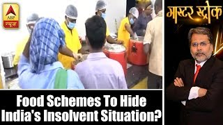 Master Stroke: Food schemes for poor to hide India's insolvent situation? - ABPNEWSTV