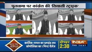 Randeep Surjewala Asks 5 Questions Over Pulwama Attack To 'Modi Sarkar' - INDIATV