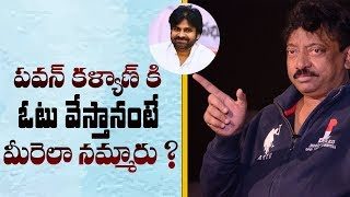 RGV on politics, voting for Pawan Kalyan & YSRCP funding for Lakshmi's NTR | Bhairava Geetha - IGTELUGU