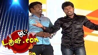 Dougle.com 07-10-2016 – Peppers TV Tamil Comedy Show