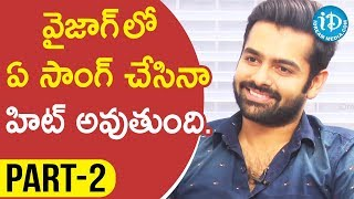 Ram Pothineni Exclusive Interview Part #2 || Talking Movies with iDream - IDREAMMOVIES