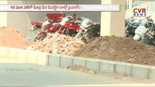 Hyderabad Metro Train Passengers Facing Bike Parking Problems | CVR News - CVRNEWSOFFICIAL