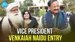 Vice President Venkaiah Naidu Entry | Maha Shivaratri Celebrations With SADHGURU | Isha Yoga Center - IDREAMMOVIES