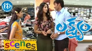 Lakshyam Movie Scenes || Anushka, Gopichand Dress Selection at Shopping Mall - IDREAMMOVIES
