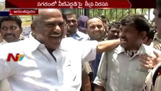 JC Diwakar Reddy Responds on Left Parties Protest in Anantapur || NTV - NTVTELUGUHD