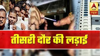 Third phase of Lok Sabha Elections: Saifai polling booth decked up - ABPNEWSTV