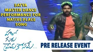 Satya Master Dance Performance fro Native Place Song - Hello Guru Prema Kosame Pre-Release Event - DILRAJU