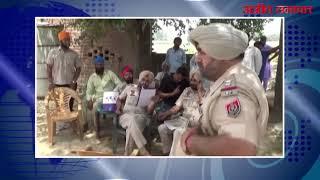 video : अज्ञात व्यक्तियों द्वारा बुजुर्ग की हत्या