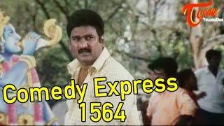 Comedy Express 1564 || B 2 B || Latest Telugu Comedy Scenes || TeluguOne - TELUGUONE