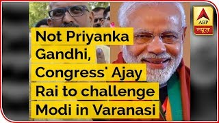 Not Priyanka Gandhi, Congress' Ajay Rai to challenge Modi in Varanasi | ABP Uncut - ABPNEWSTV
