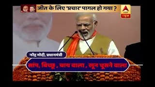 People's issues replaced by abuses in Gujarat elections campaign? - ABPNEWSTV