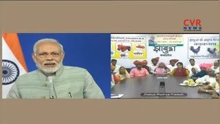 PM Narendra Modi to Video Conference with Farmers Live | CVR News - CVRNEWSOFFICIAL