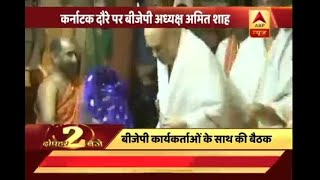 BJP President Amit Shah visits Kukke Shree Subrahmanya temple in South Kannada district of - ABPNEWSTV