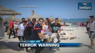 July Fourth Terror Warnings - ABCNEWS