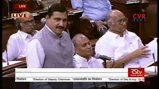 TDP MP Sujana Chowdary Speech In Rajya Sabha After Rajya Sabha Deputy Chairman Election   CVR NEWS - CVRNEWSOFFICIAL