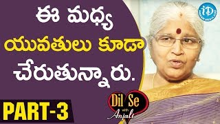Bharatheeyam President G Satyavani Exclusive Interview Part #3 || Dil Se With Anjali. - IDREAMMOVIES