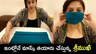 Anchor Srimukhi About How To Prepare Mouth Mask At Home - RAJSHRITELUGU