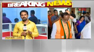 అమిత్‌ షా ...ఇలా అయితే ఎలా | BJP President Amit Shah Serious on Telangana BJP Leaders | CVR News - CVRNEWSOFFICIAL