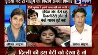 Delhi police clueless about girl missing from India Gate - ITVNEWSINDIA