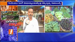 Vegetables Prices Goes up Due To Heavy Rains in Nalgonda | People Seeks Govt Help | iNews - INEWS