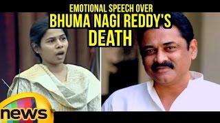 Akhila Priya Emotional Speech Over Bhuma Nagi Reddy's Death | AP Assembly | Mango News - MANGONEWS