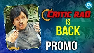 "Suma Kanakala's Sensational ""Criticrao"" Is Back 