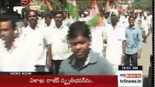 Power Politics in Telangana | T-Cong Leaders Agitations in Karimnagar : TV5 News - TV5NEWSCHANNEL
