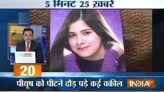 India TV News: 5 minute 25 khabrein August 1, 2014 | 6 AM - INDIATV