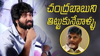 Vijay Deverakonda comments on Chandrababu Naidu & KTR || NOTA movie - IGTELUGU