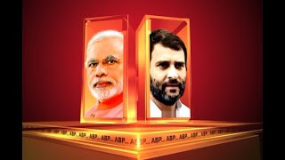 In Graphics: Gujarat assembly election 2017 : Vijay Rupani to Hardik Patel and BJP to cong - ABPNEWSTV