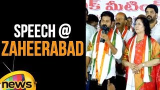 Revanth Reddy Comments On KCR | Geetha Reddy | Revanth Reddy in Zaheerabad | Mango  News - MANGONEWS