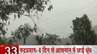 News 100: 12 dead due to heavy rain & flood in north eastern India - ZEENEWS