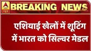 Asian Games: Deepak Kumar bags silver in 10m Air Rifle - ABPNEWSTV