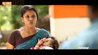 Pudhu Kavidhai : Episode 585 - 15th May 2015