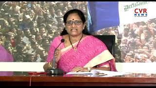 YCP Leader Vasi Reddy Padma Slames AP CM Over YS Jagan Incident l CVR NEWS - CVRNEWSOFFICIAL